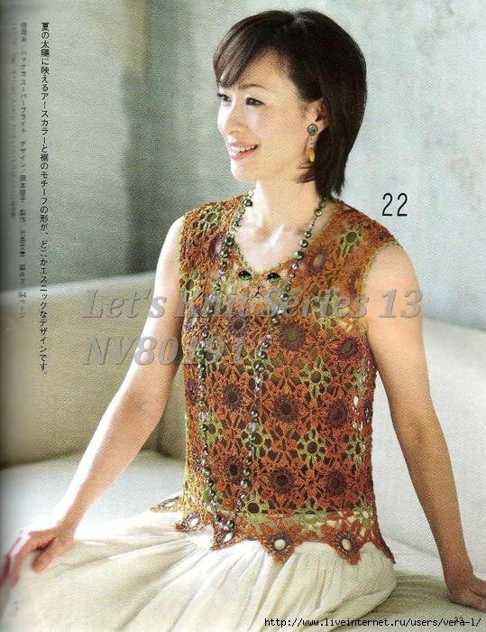 Let's knit series NV80191 2010 kr_33 (539x700, 381Kb)