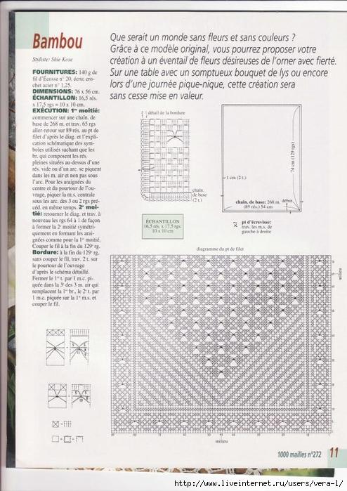 1000 Mailles № 272 05-2004_8 (494x700, 266Kb)