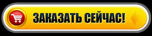 3644236_buyorder (500x120, 20Kb)