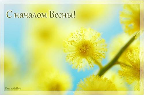 3303834_spring (500x333, 138Kb)