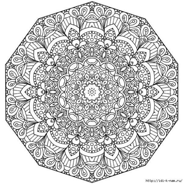 Р° (2) (604x604, 308Kb)