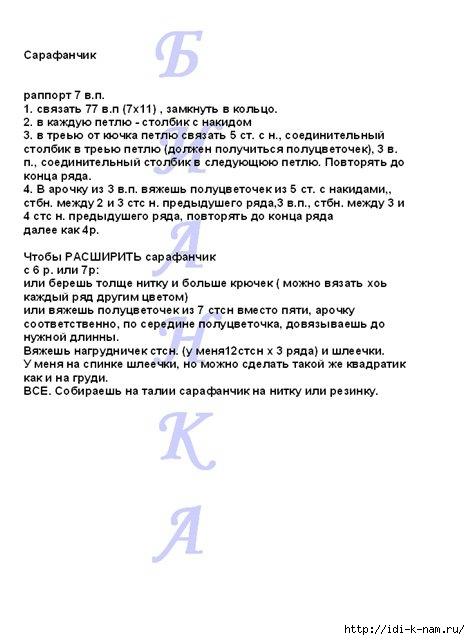 СѓС† (3) (470x640, 120Kb)