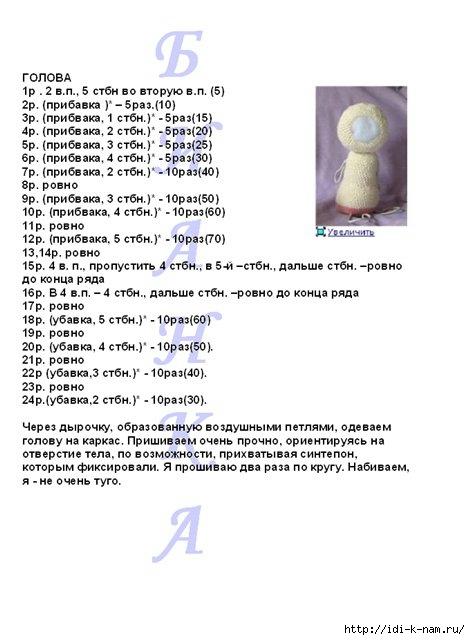 СѓС† (12) (470x640, 129Kb)