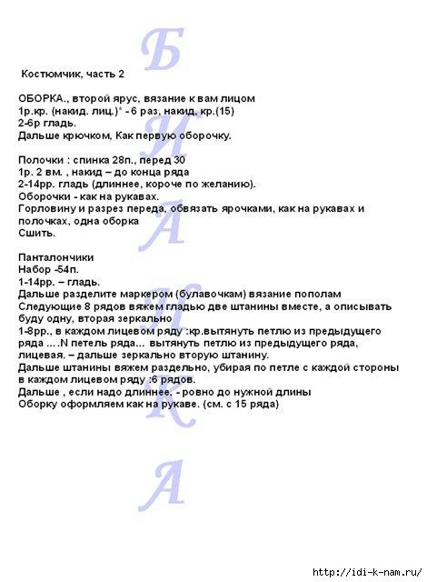 СѓС† (16) (470x640, 121Kb)