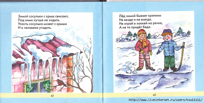 IMG_0001.page22 (700x352, 226Kb)