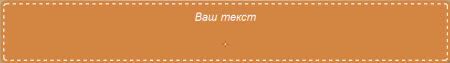 aramat_0W23 (450x63, 18Kb)