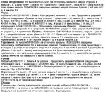 Превью 0_c7249_210cf3fe_orig (700x613, 412Kb)