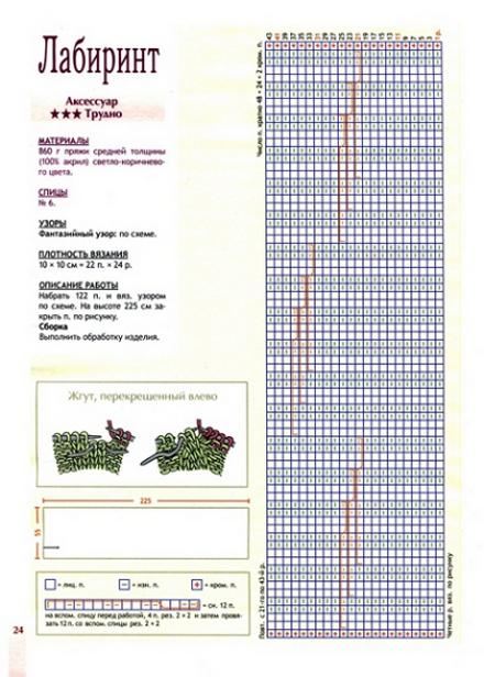 palan-1 (440x616, 298Kb)