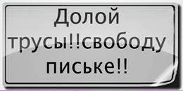11223804_1478615549109891_4343248082918511873_n (260x130, 21Kb)