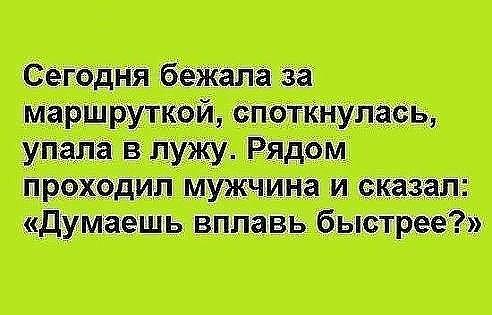 11998860_1019779601405737_2134842082797218127_n (492x315, 141Kb)