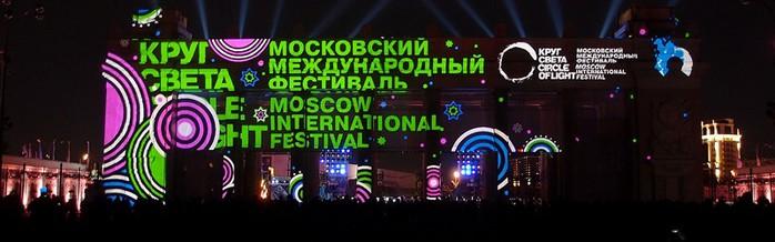 festival-sveta-2015 (700x218, 51Kb)