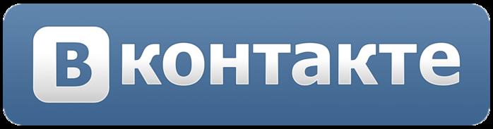 VKontakte_������� ������ � �������� (� ���������)����� ������� ��������