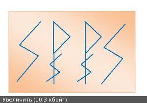 5916975_3366590m (300x211, 8Kb)