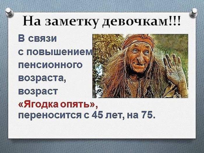 125155410_yagodka_opyat_75_ (700x525, 129Kb)