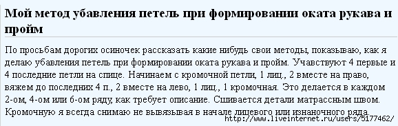 5177462_Image_17 (578x183, 108Kb)