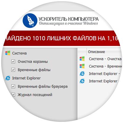 scrin1 (415x415, 42Kb)