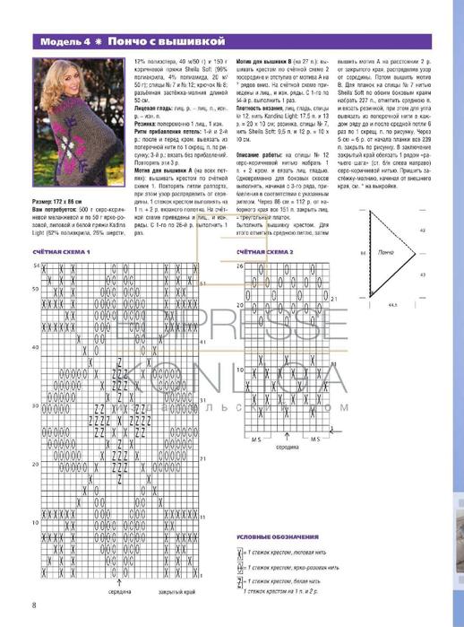 page8_image1 (518x700, 227Kb)