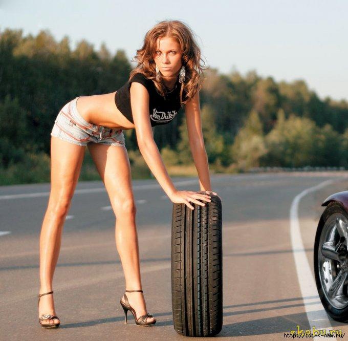 Что нужно знать женщине о шинах, что нужно знать девушке о шинах, что должна женщина знать о шинах, что должна девушка знать о шинах, женщинам об автошинах, девушкам о шинах, автоледи знать о шинах, /4682845_eb1eb6e6c405f5a8ed848d1e37b609e3 (680x666, 172Kb)