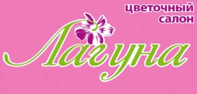 5872729_lagyna (280x134, 14Kb)