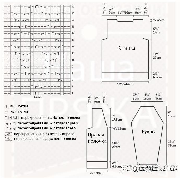 Fiksavimas.PNG1 (697x691, 373Kb)