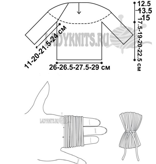 Fiksavimas.PNG3 (603x635, 143Kb)