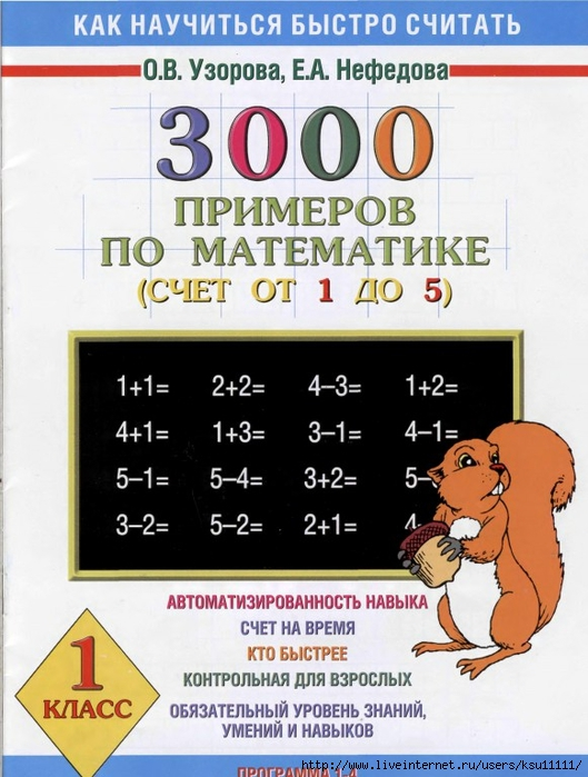 1 (529x700, 258Kb)