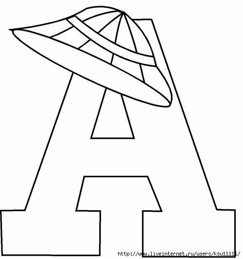 a (500x532, 58Kb)