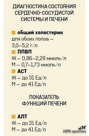 jnMDQjTviqc (301x459, 98Kb)