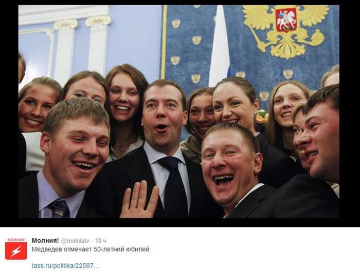В фокусе премьера: к 50 летию Дмитрия Медведева. Как он смешил весь Рунет