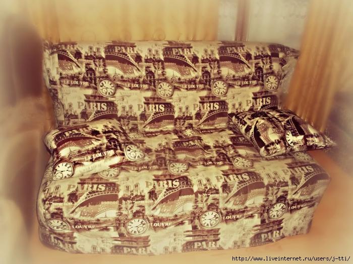 Газетный диванчик