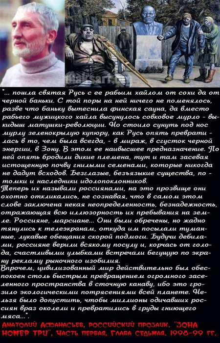1442133186_Anatoliy_Afanas_ev (450x700, 157Kb)