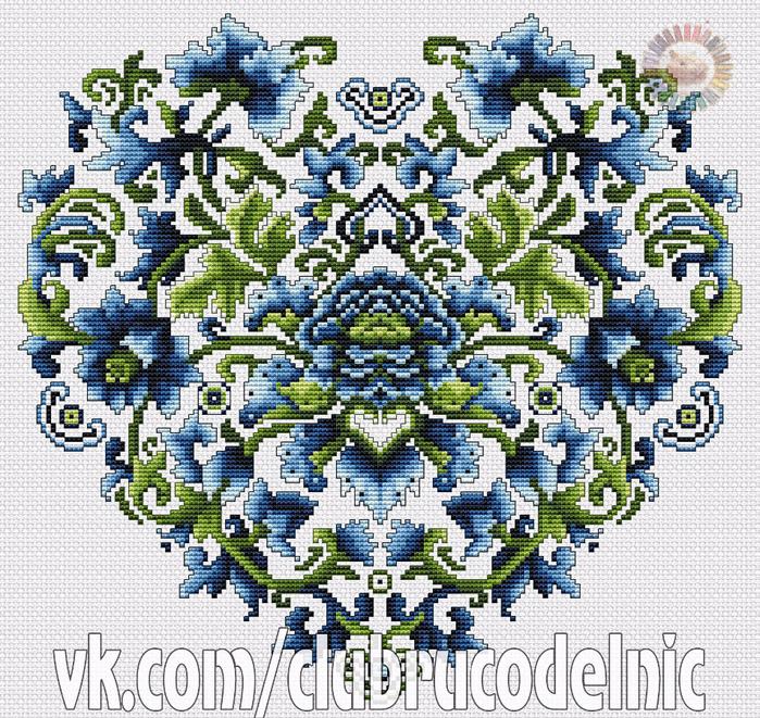 China Ming Heart (700x661, 760Kb)