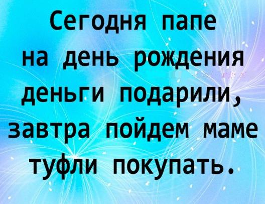 3416556_image_1_ (528x406, 457Kb)