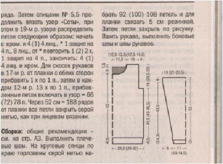 Fiksavimas.PNG3 (445x328, 202Kb)