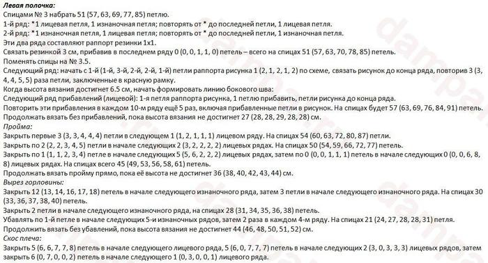 lev_pol (700x378, 307Kb)