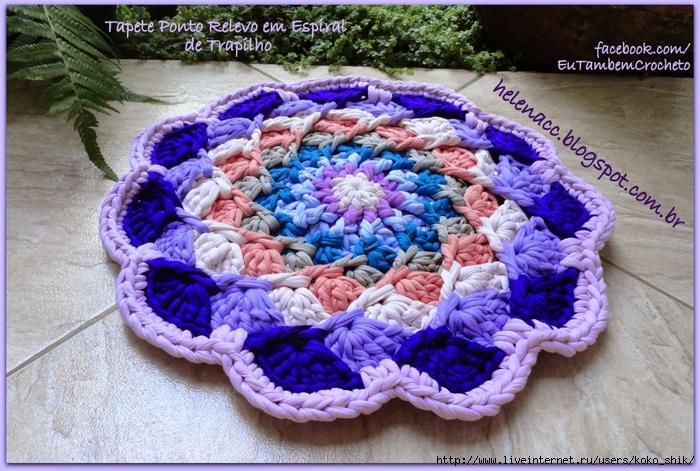 Коврик 9 цветов (700x471, 344Kb)