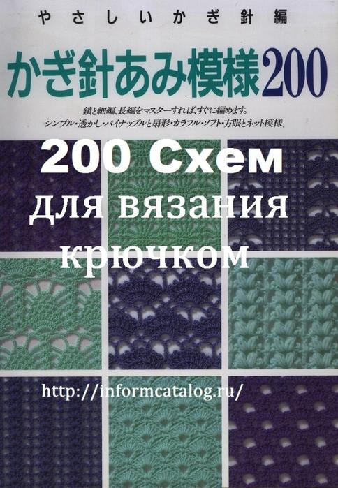 image (1) (484x700, 396Kb)