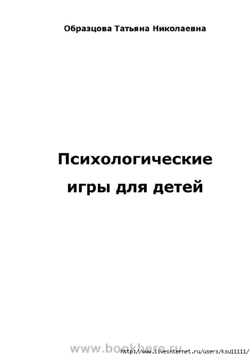 1 (494x700, 41Kb)