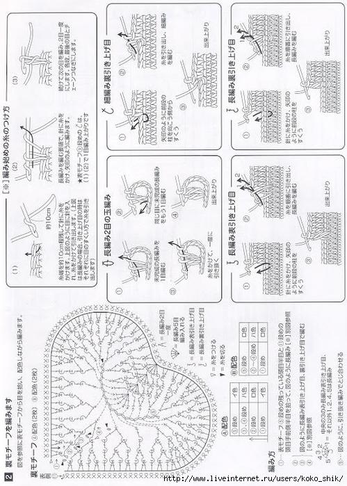 Сидушка 5 схема 2 (499x700, 299Kb)