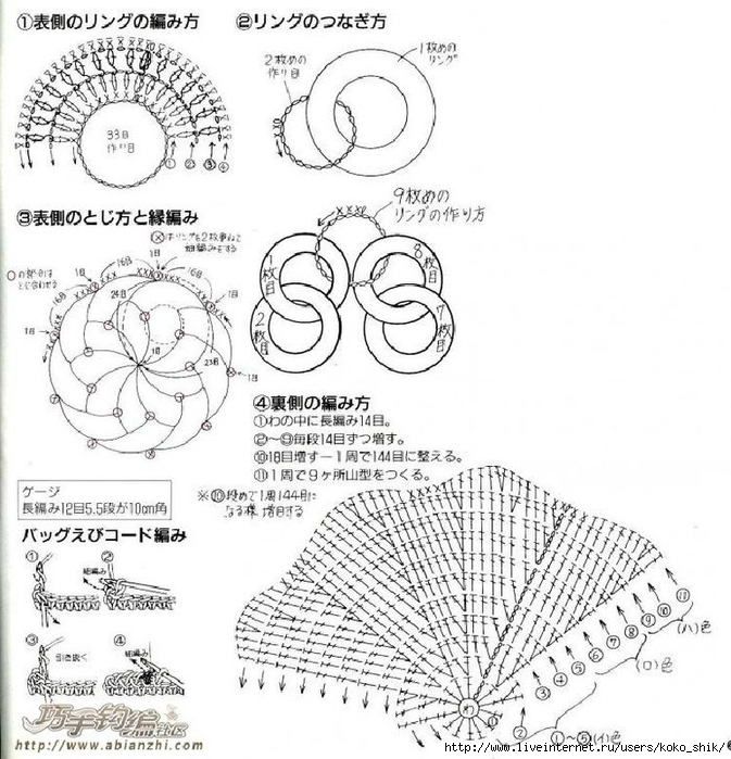 Сидушка 6 схема 1 (673x700, 290Kb)