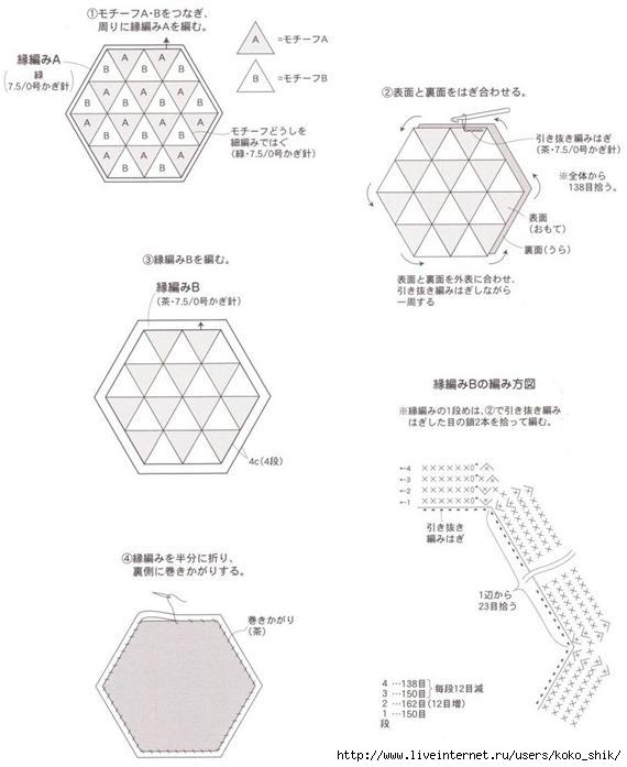 Сидушка 8 схема 2 (570x697, 111Kb)