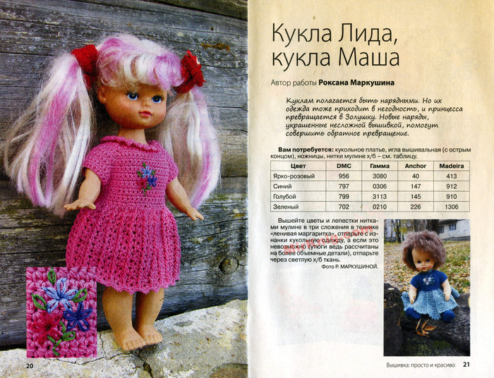 страница (11) (700x536, 596Kb)