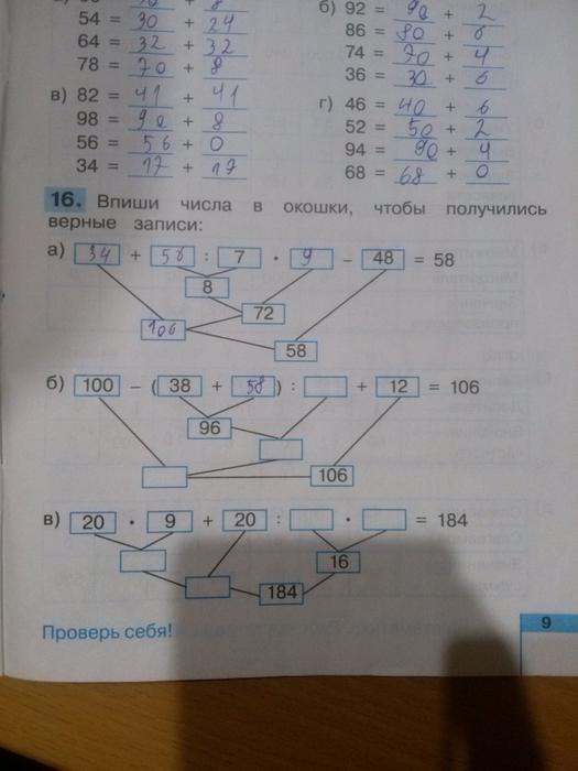5704230_CAM01306 (525x700, 212Kb)