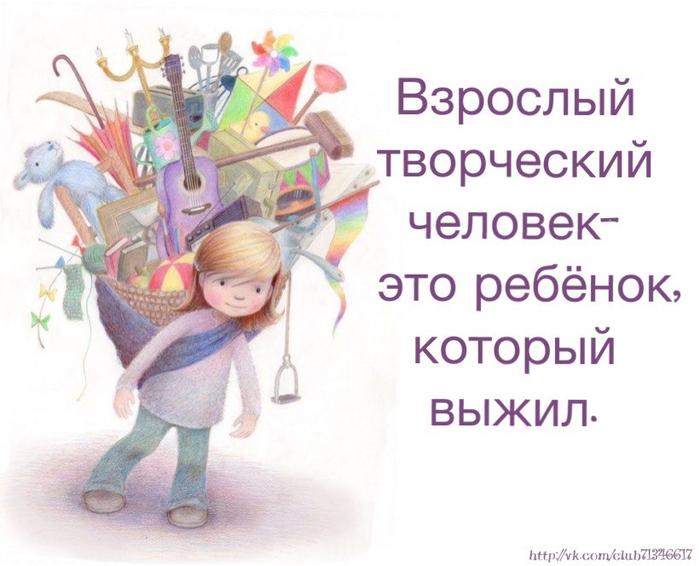 Поздравления с днем рождения творческому человеку
