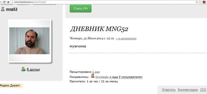 3241858_mann01 (700x318, 20Kb)