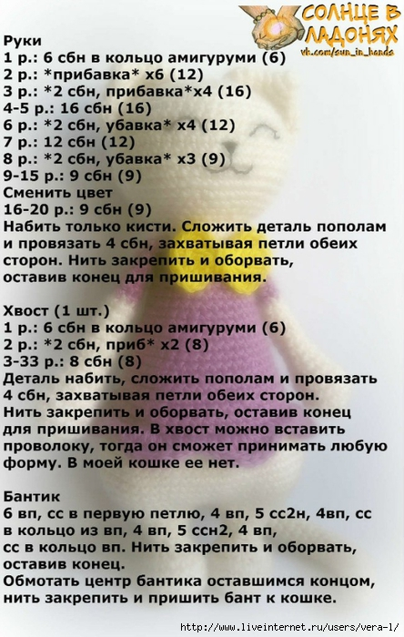 12M7Nc7gITQ (444x700, 269Kb)