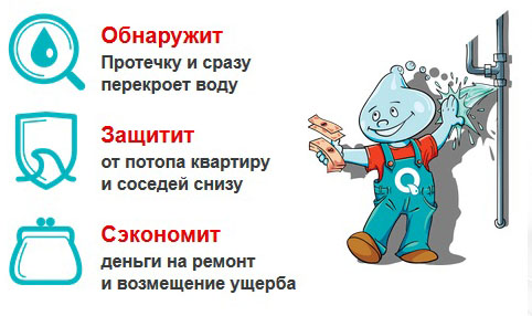 �������! ������ �� ������ Neptun Aquacontrol!/5922005_protechka123555 (482x286, 58Kb)