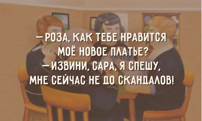 4897960_odesskieanekdoty1 (650x390, 71Kb)