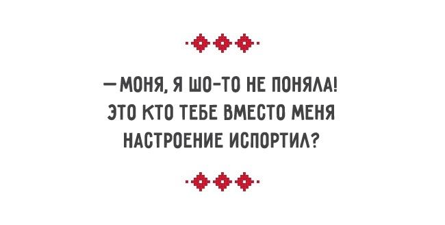 4897960_odesskieanekdoty2 (650x328, 27Kb)