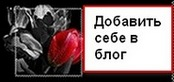 4565946_1234 (174x82, 7Kb)